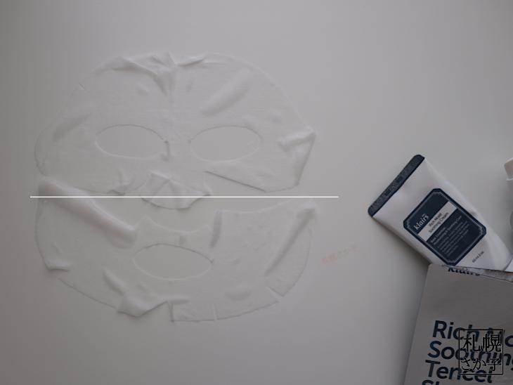 クレアスリッチモイストスージングテンセルシートマスク1